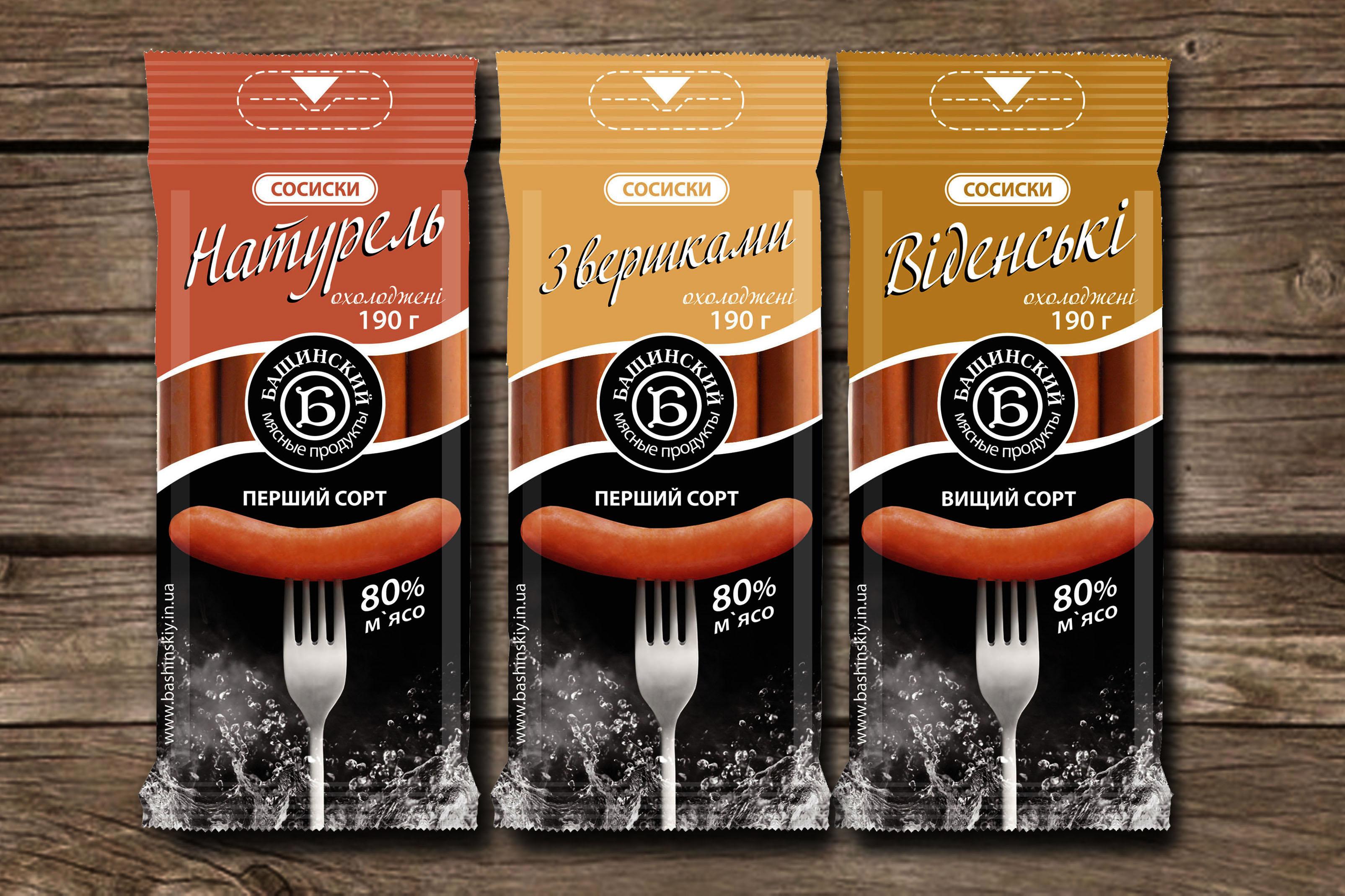 Дизайн по сосискам